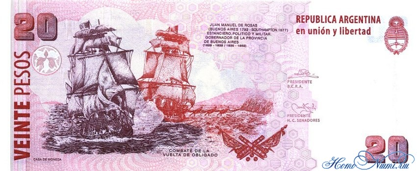http://homonumi.ru/pic/n/Argentina/P-355-b.jpg