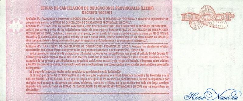 http://homonumi.ru/pic/n/Argentina/P-NLb-b.jpg