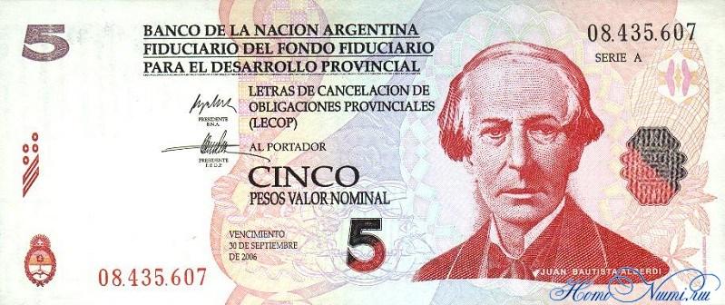 http://homonumi.ru/pic/n/Argentina/P-NLb-f.jpg