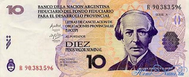 http://homonumi.ru/pic/n/Argentina/P-NLc-f.jpg