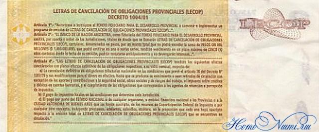 http://homonumi.ru/pic/n/Argentina/P-Nla-b.jpg