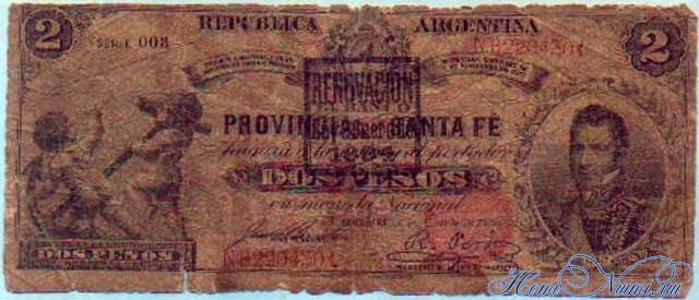 http://homonumi.ru/pic/n/Argentina/P-S1192-f.jpg