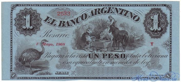 http://homonumi.ru/pic/n/Argentina/P-S1531-f.jpg