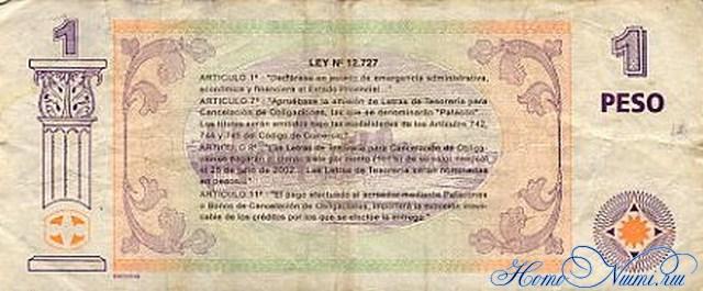 http://homonumi.ru/pic/n/Argentina/P-S2310-b.jpg