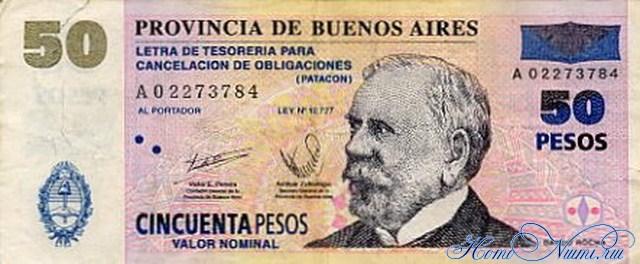 http://homonumi.ru/pic/n/Argentina/P-S2315-f.jpg