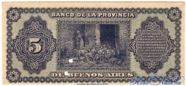 http://homonumi.ru/pic/n/Argentina/P-S575b-b.jpg