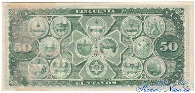 http://homonumi.ru/pic/n/Argentina/P-S647s-b.jpg