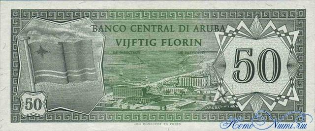 http://homonumi.ru/pic/n/Aruba/P-4-f.jpg