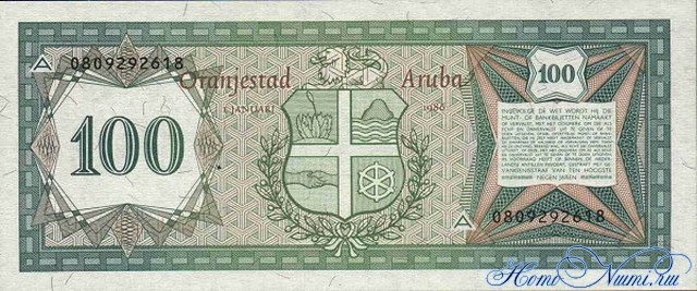 http://homonumi.ru/pic/n/Aruba/P-5-b.jpg