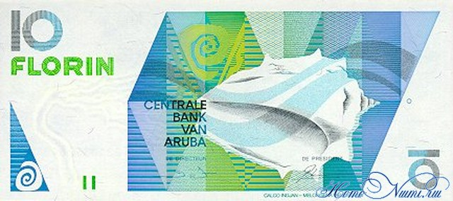 http://homonumi.ru/pic/n/Aruba/P-7-f.jpg