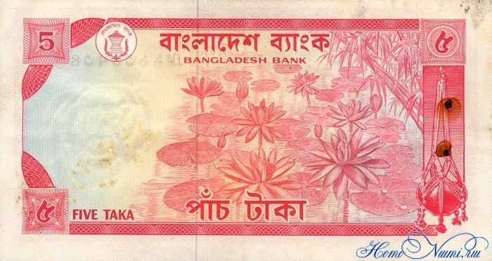 http://homonumi.ru/pic/n/Bangladesh/P-10-b.jpg