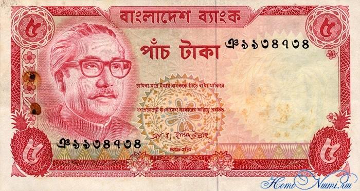 http://homonumi.ru/pic/n/Bangladesh/P-10-f.jpg