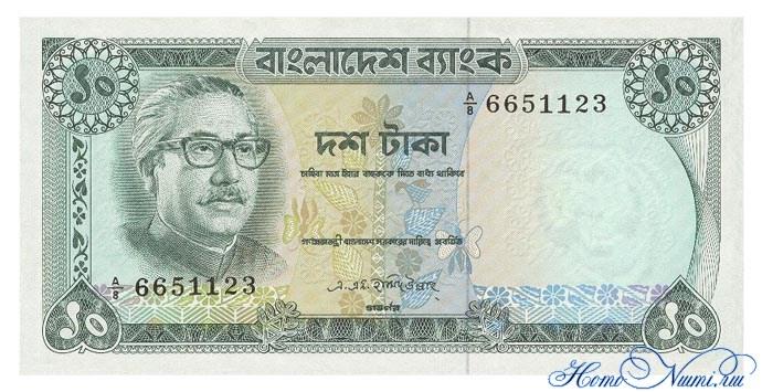http://homonumi.ru/pic/n/Bangladesh/P-11-f.jpg
