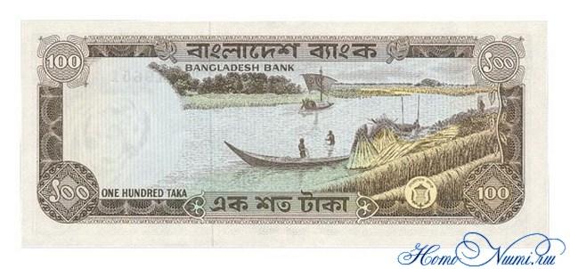 http://homonumi.ru/pic/n/Bangladesh/P-12-b.jpg