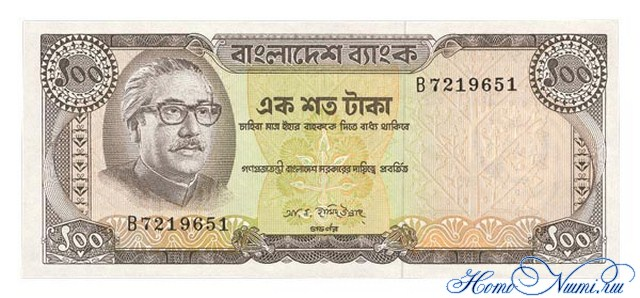 http://homonumi.ru/pic/n/Bangladesh/P-12-f.jpg