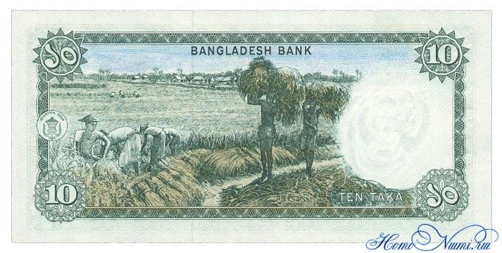 http://homonumi.ru/pic/n/Bangladesh/P-14-b.jpg