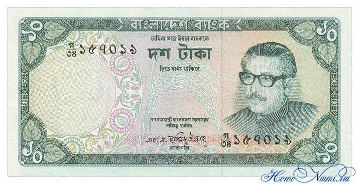 http://homonumi.ru/pic/n/Bangladesh/P-14-f.jpg
