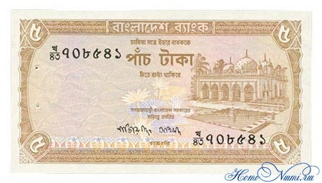 http://homonumi.ru/pic/n/Bangladesh/P-15-f.jpg