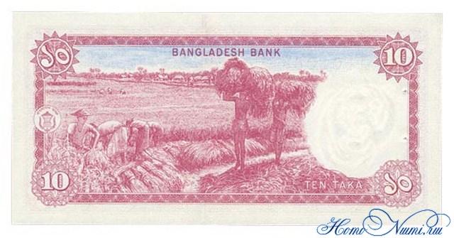 http://homonumi.ru/pic/n/Bangladesh/P-16-b.jpg