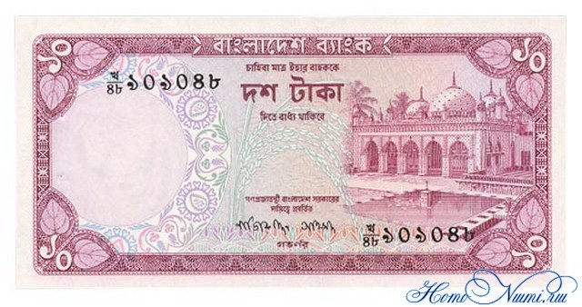 http://homonumi.ru/pic/n/Bangladesh/P-16-f.jpg