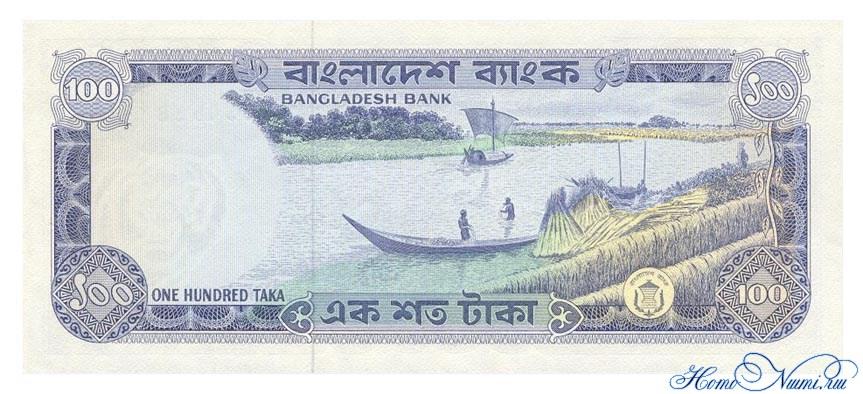 http://homonumi.ru/pic/n/Bangladesh/P-18-b.jpg