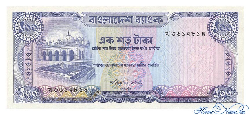 http://homonumi.ru/pic/n/Bangladesh/P-18-f.jpg