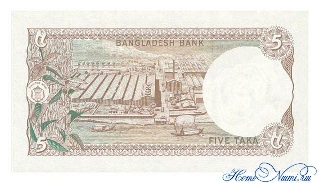 http://homonumi.ru/pic/n/Bangladesh/P-20-b.jpg