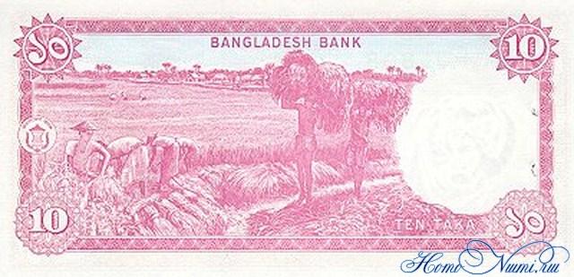 http://homonumi.ru/pic/n/Bangladesh/P-21-b.jpg