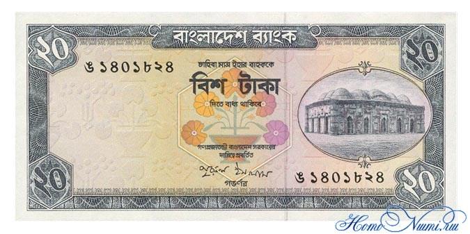 http://homonumi.ru/pic/n/Bangladesh/P-22-f.jpg