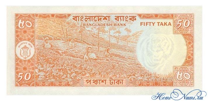 http://homonumi.ru/pic/n/Bangladesh/P-23-b.jpg