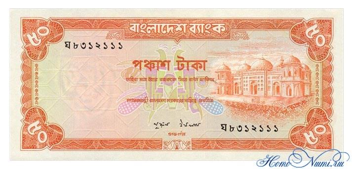 http://homonumi.ru/pic/n/Bangladesh/P-23-f.jpg