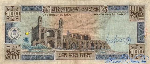 http://homonumi.ru/pic/n/Bangladesh/P-24-b.jpg