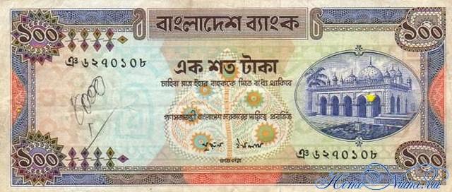 http://homonumi.ru/pic/n/Bangladesh/P-24-f.jpg
