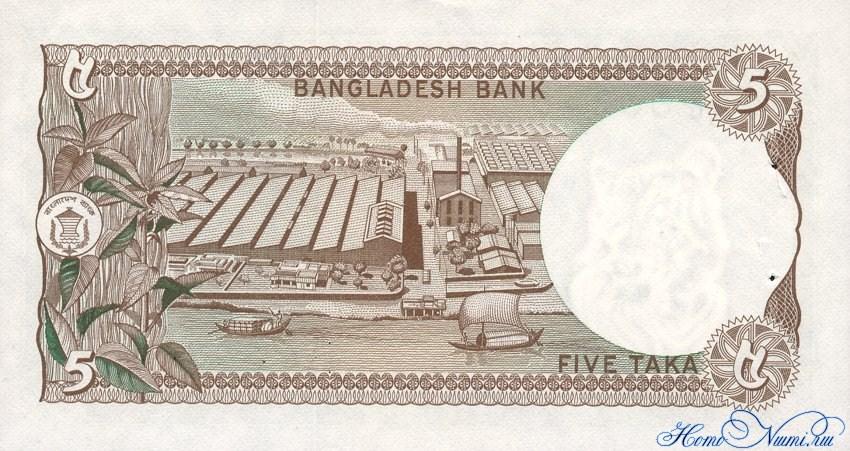 http://homonumi.ru/pic/n/Bangladesh/P-25a-b.jpg