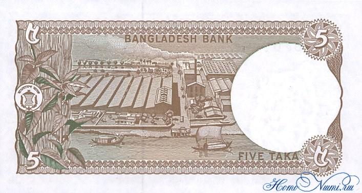 http://homonumi.ru/pic/n/Bangladesh/P-25b-b.jpg
