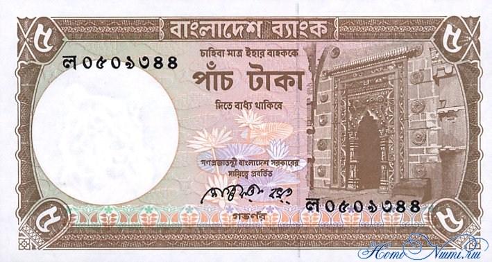http://homonumi.ru/pic/n/Bangladesh/P-25b-f.jpg