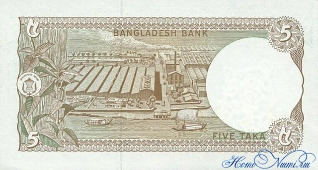 http://homonumi.ru/pic/n/Bangladesh/P-25c-b.jpg