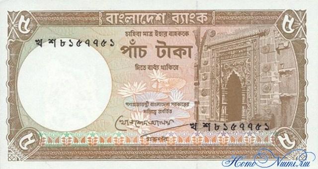 http://homonumi.ru/pic/n/Bangladesh/P-25c-f.jpg