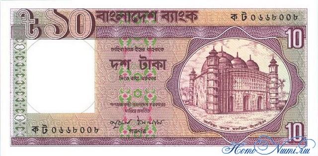 http://homonumi.ru/pic/n/Bangladesh/P-26b-f.jpg