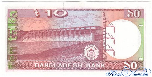 http://homonumi.ru/pic/n/Bangladesh/P-26c-b.jpg