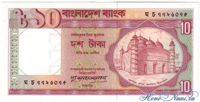 http://homonumi.ru/pic/n/Bangladesh/P-26c-f.jpg