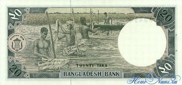 http://homonumi.ru/pic/n/Bangladesh/P-27-b.jpg