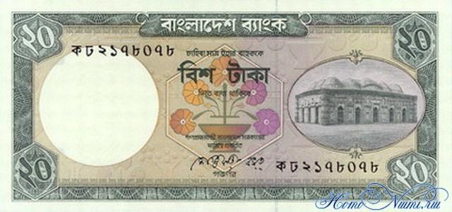 http://homonumi.ru/pic/n/Bangladesh/P-27-f.jpg