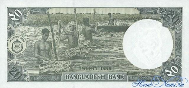 http://homonumi.ru/pic/n/Bangladesh/P-27b-b.jpg