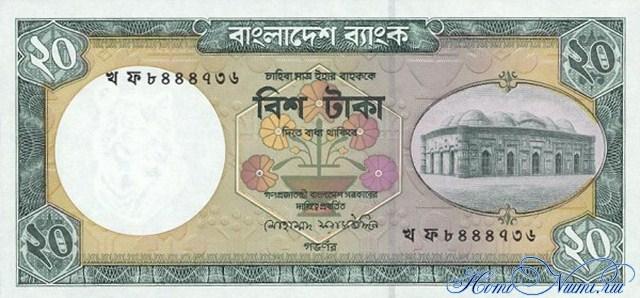 http://homonumi.ru/pic/n/Bangladesh/P-27b-f.jpg