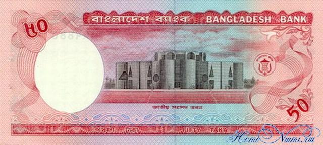 http://homonumi.ru/pic/n/Bangladesh/P-28-b.jpg