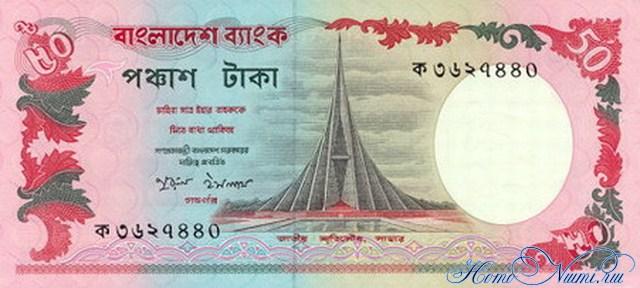 http://homonumi.ru/pic/n/Bangladesh/P-28-f.jpg