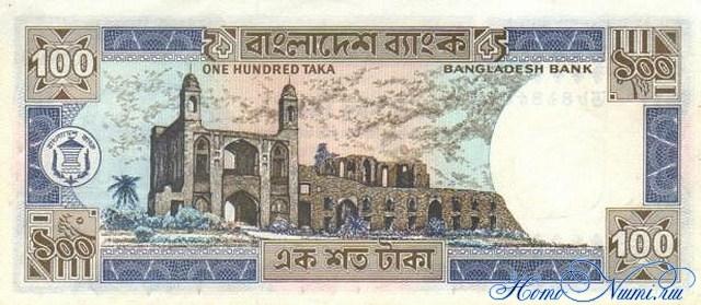 http://homonumi.ru/pic/n/Bangladesh/P-29-b.jpg