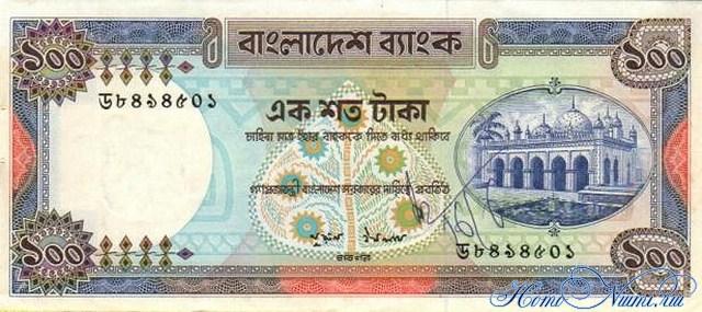 http://homonumi.ru/pic/n/Bangladesh/P-29-f.jpg