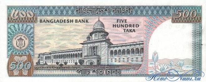 http://homonumi.ru/pic/n/Bangladesh/P-30-b.jpg